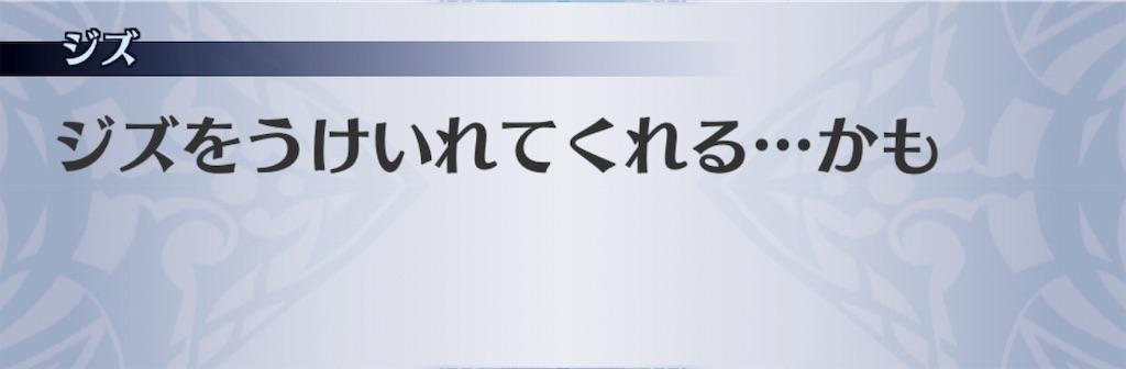 f:id:seisyuu:20190305024010j:plain