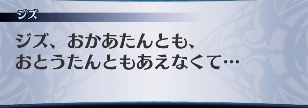 f:id:seisyuu:20190305024235j:plain