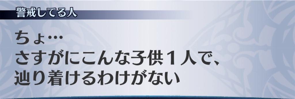 f:id:seisyuu:20190305024421j:plain
