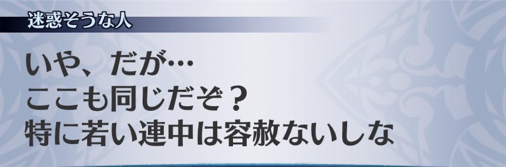 f:id:seisyuu:20190305024548j:plain