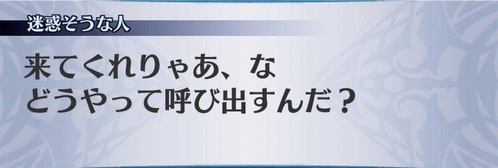 f:id:seisyuu:20190305024811j:plain