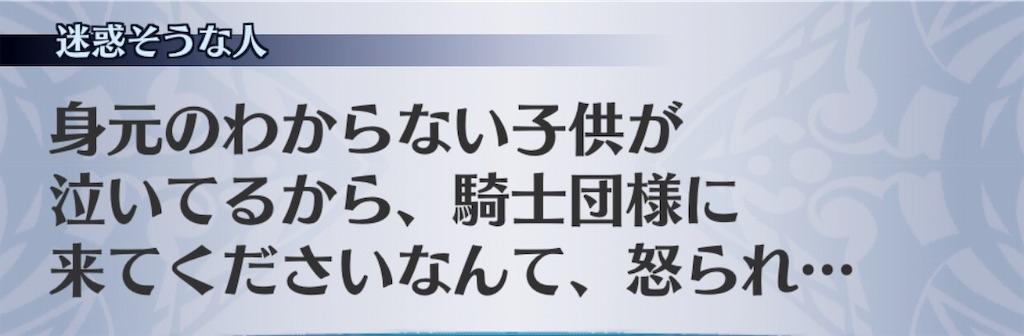 f:id:seisyuu:20190305024815j:plain
