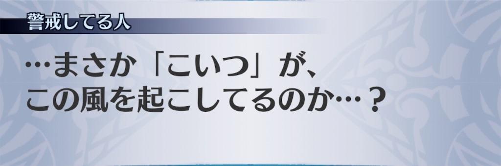 f:id:seisyuu:20190305024907j:plain