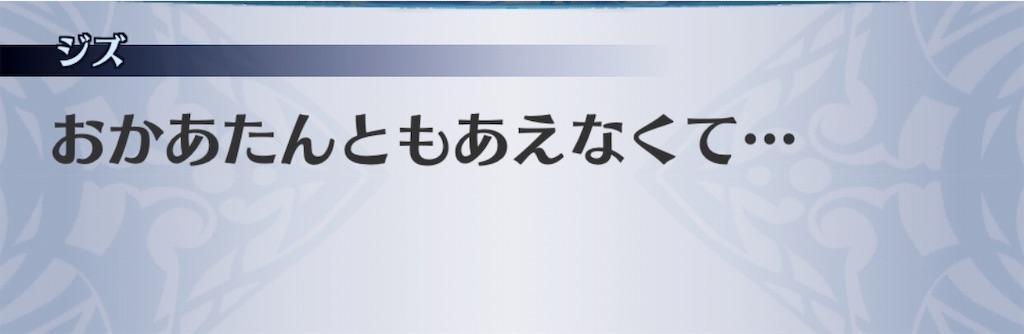 f:id:seisyuu:20190305025238j:plain