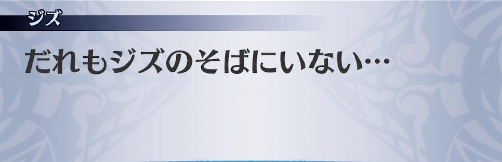 f:id:seisyuu:20190305025246j:plain