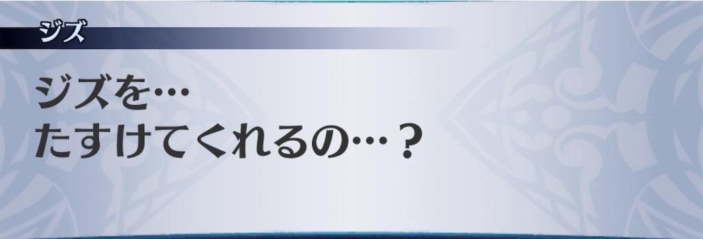 f:id:seisyuu:20190305030533j:plain