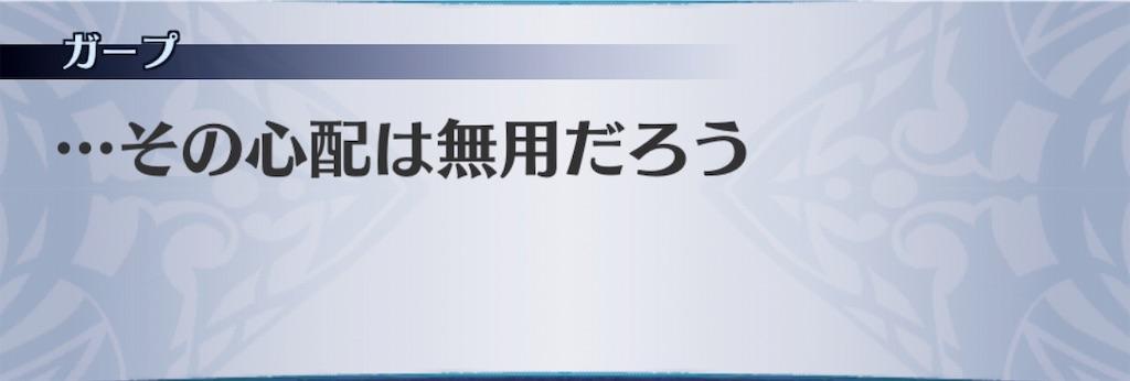 f:id:seisyuu:20190305030918j:plain