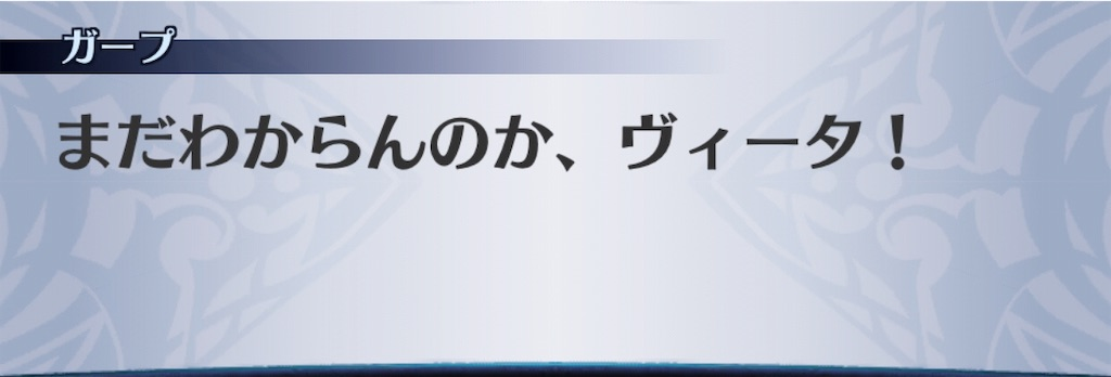 f:id:seisyuu:20190305031058j:plain