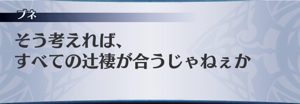 f:id:seisyuu:20190305031147j:plain