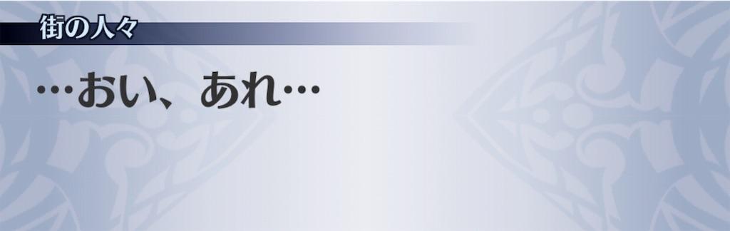 f:id:seisyuu:20190305203105j:plain