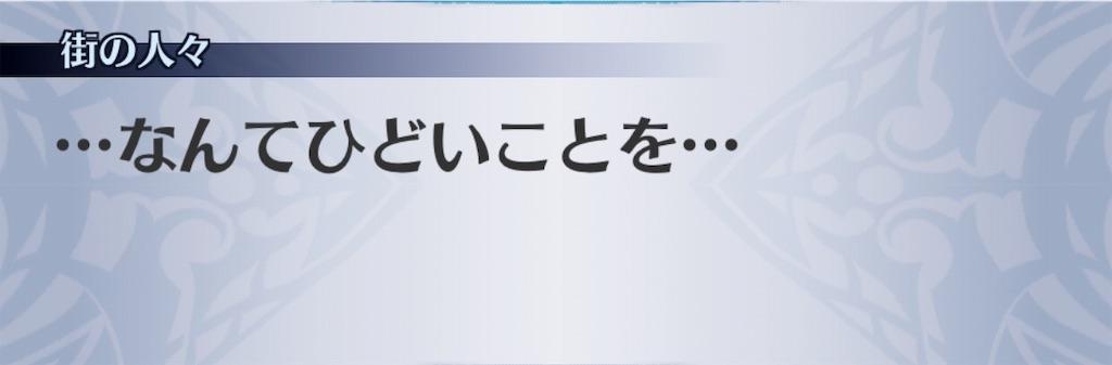 f:id:seisyuu:20190305232745j:plain