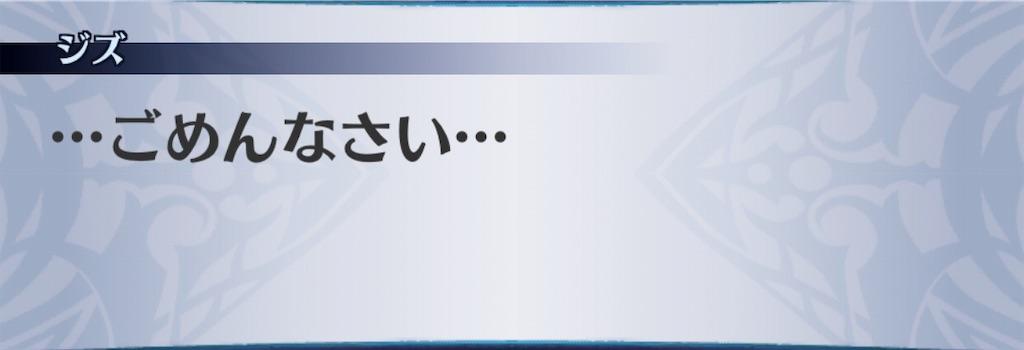 f:id:seisyuu:20190305233017j:plain