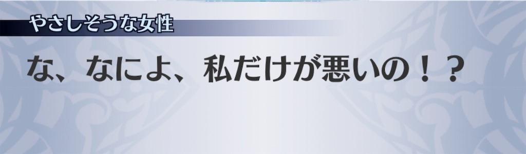 f:id:seisyuu:20190305233025j:plain