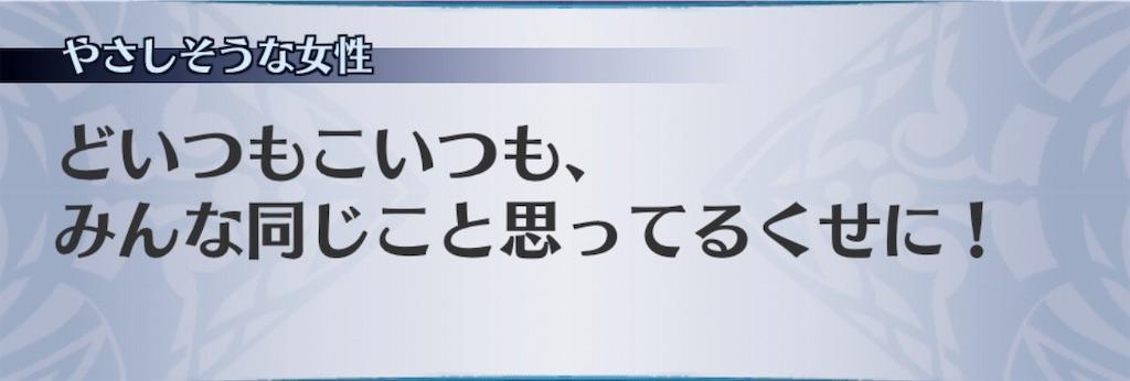 f:id:seisyuu:20190305233056j:plain