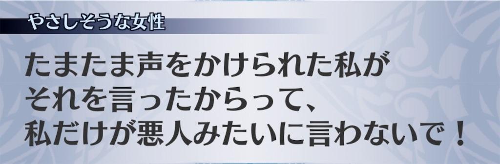 f:id:seisyuu:20190305233059j:plain