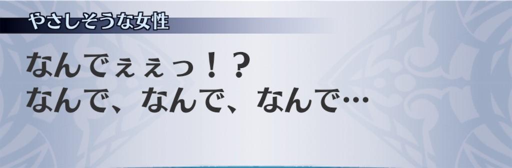 f:id:seisyuu:20190305233533j:plain