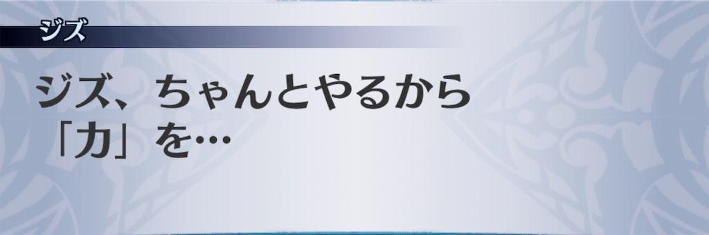 f:id:seisyuu:20190305233747j:plain