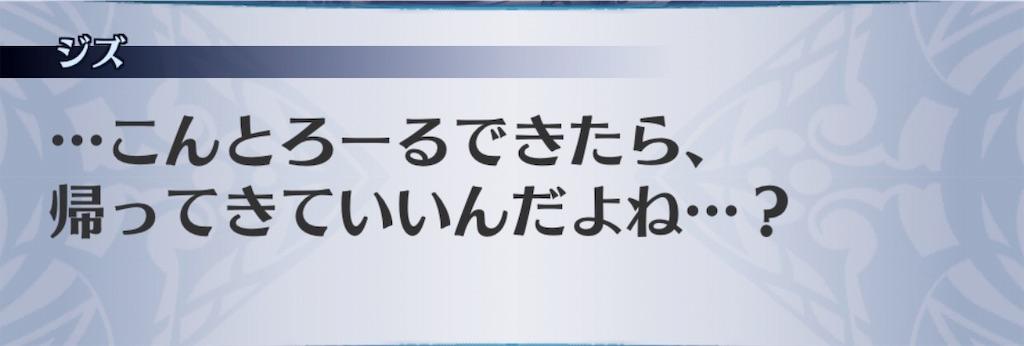 f:id:seisyuu:20190305233751j:plain
