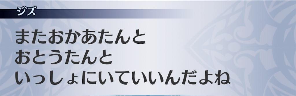 f:id:seisyuu:20190305233755j:plain