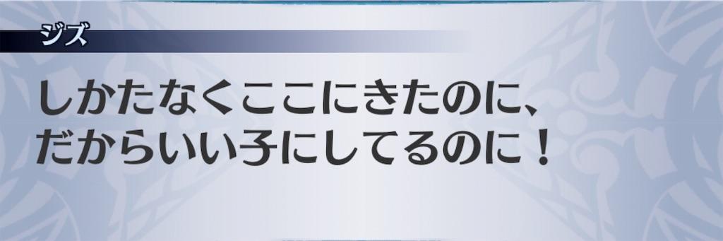 f:id:seisyuu:20190305234608j:plain
