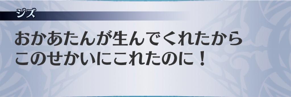 f:id:seisyuu:20190305234739j:plain