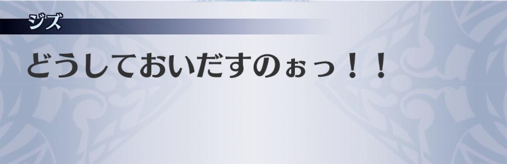 f:id:seisyuu:20190305234743j:plain