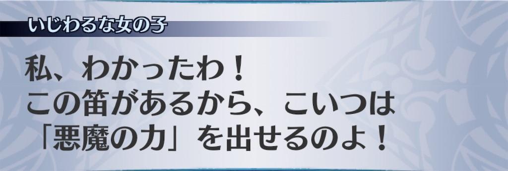 f:id:seisyuu:20190305234821j:plain