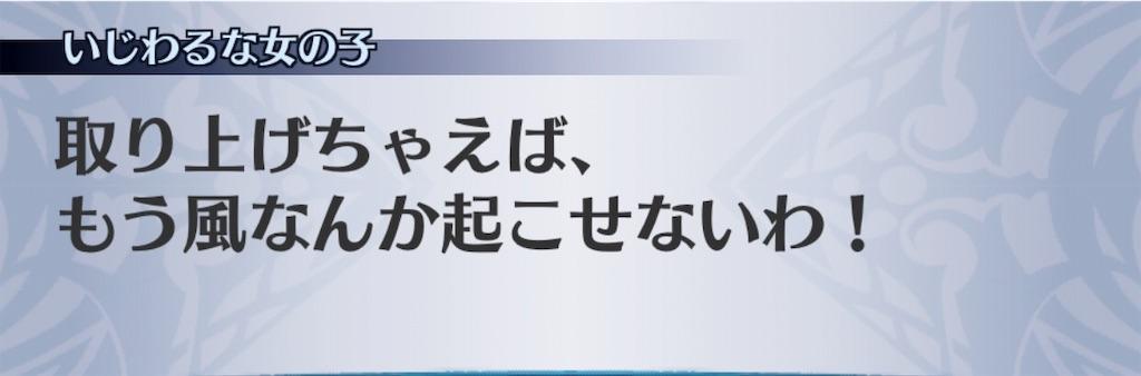 f:id:seisyuu:20190305234904j:plain