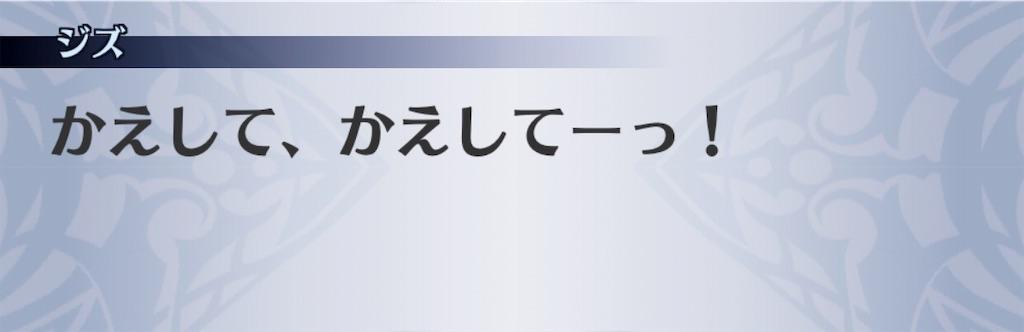 f:id:seisyuu:20190305235038j:plain