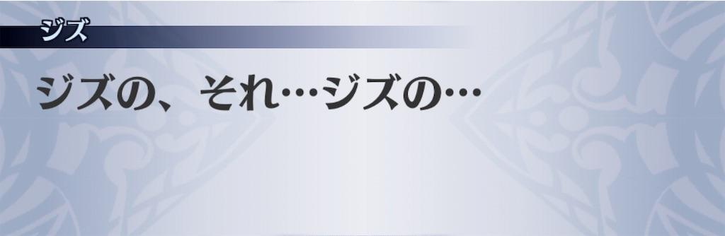 f:id:seisyuu:20190305235043j:plain
