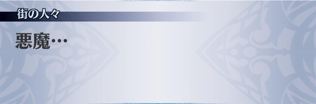 f:id:seisyuu:20190305235124j:plain
