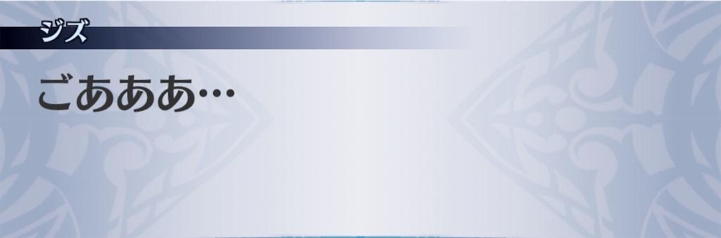 f:id:seisyuu:20190305235227j:plain
