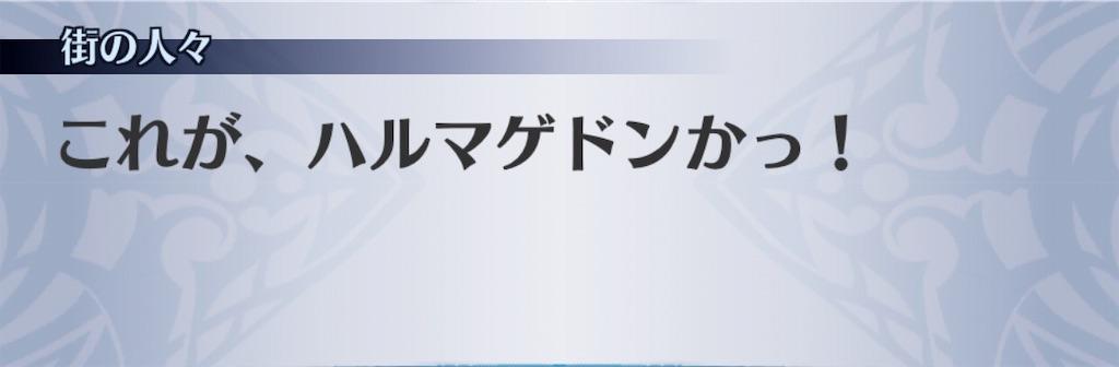 f:id:seisyuu:20190305235453j:plain