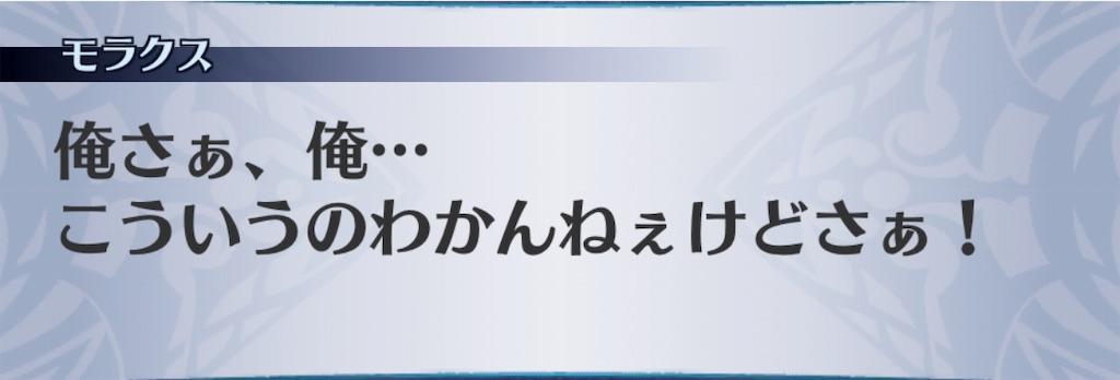 f:id:seisyuu:20190305235722j:plain