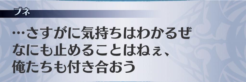 f:id:seisyuu:20190306000200j:plain