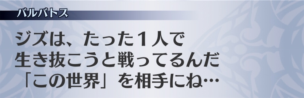 f:id:seisyuu:20190306000331j:plain