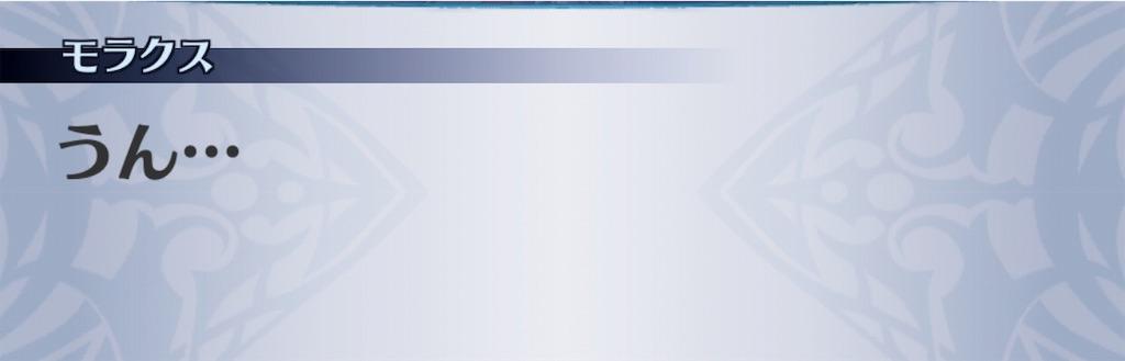 f:id:seisyuu:20190306024853j:plain