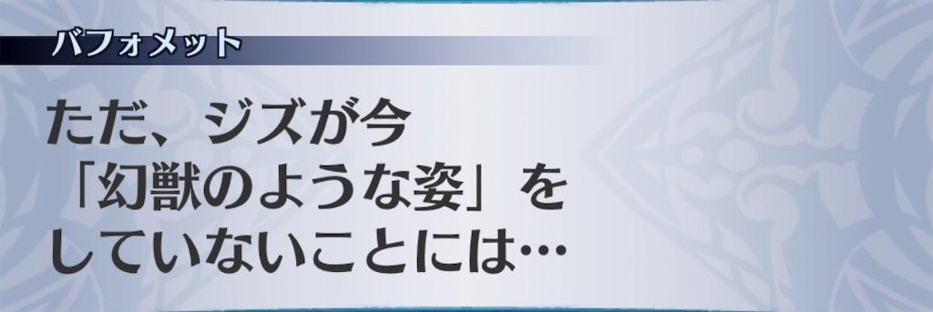 f:id:seisyuu:20190306032007j:plain