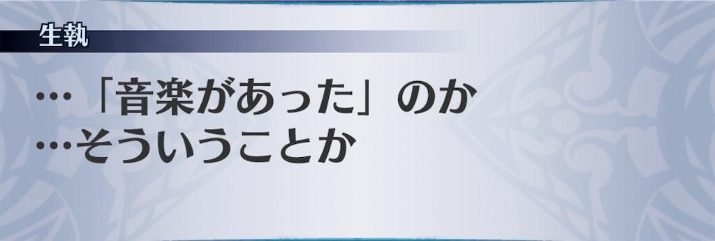 f:id:seisyuu:20190306032456j:plain