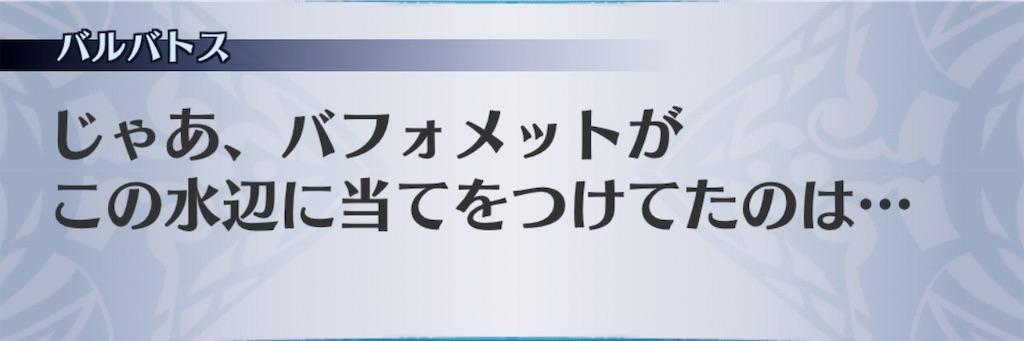 f:id:seisyuu:20190306032734j:plain