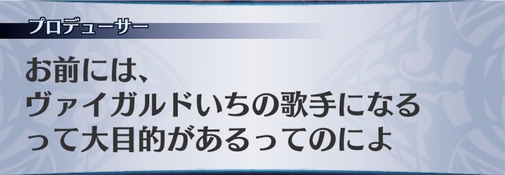 f:id:seisyuu:20190306050758j:plain