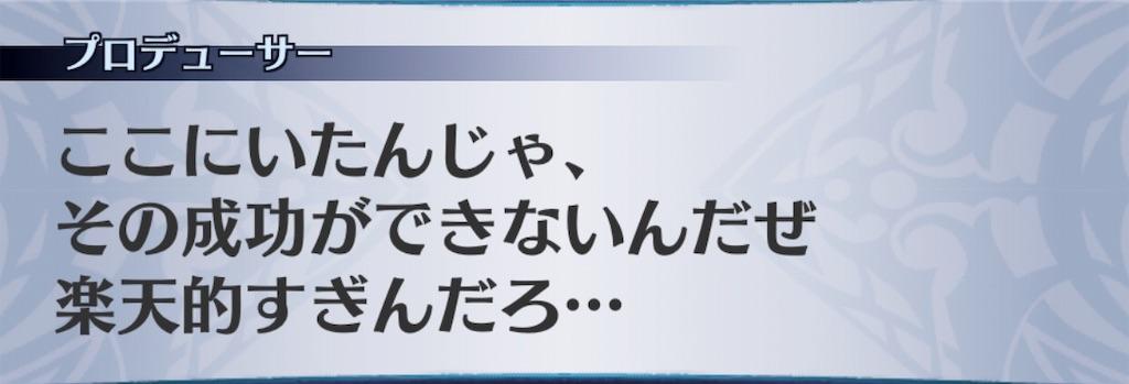f:id:seisyuu:20190306050927j:plain