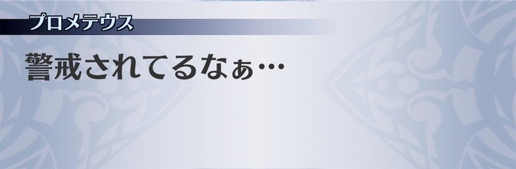 f:id:seisyuu:20190306051311j:plain