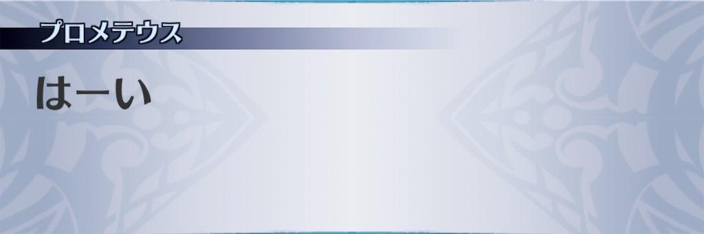 f:id:seisyuu:20190306051518j:plain