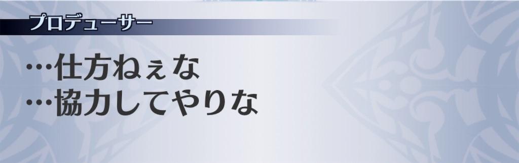 f:id:seisyuu:20190306051707j:plain