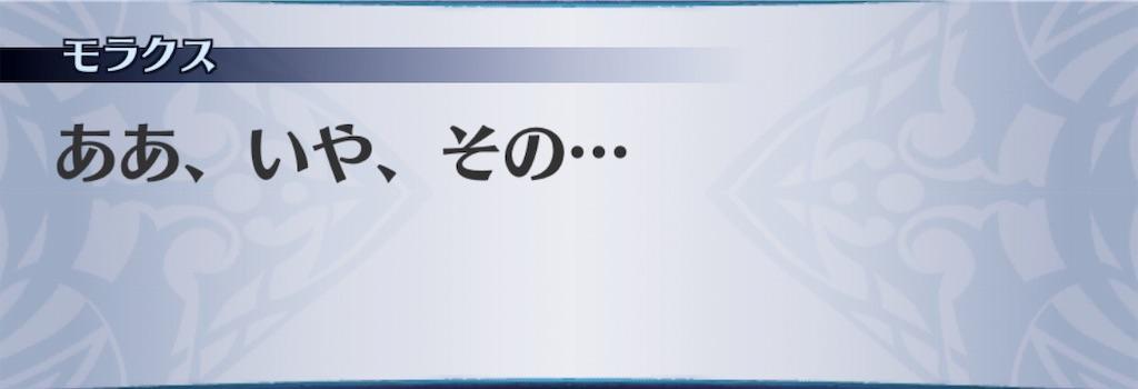 f:id:seisyuu:20190306065326j:plain