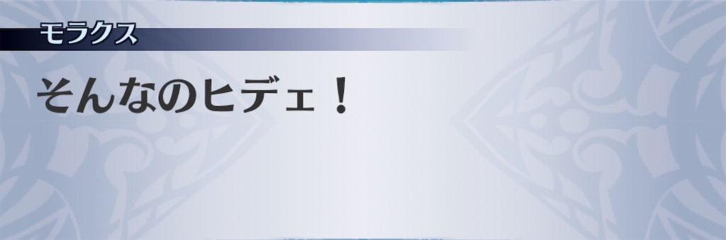 f:id:seisyuu:20190306065348j:plain