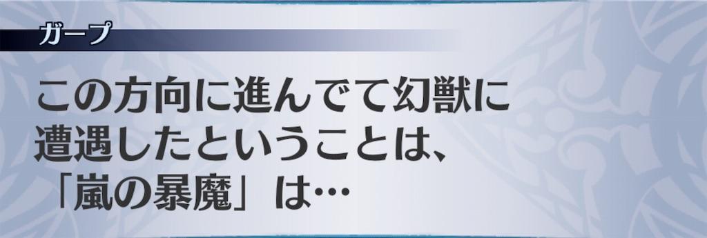 f:id:seisyuu:20190306065434j:plain