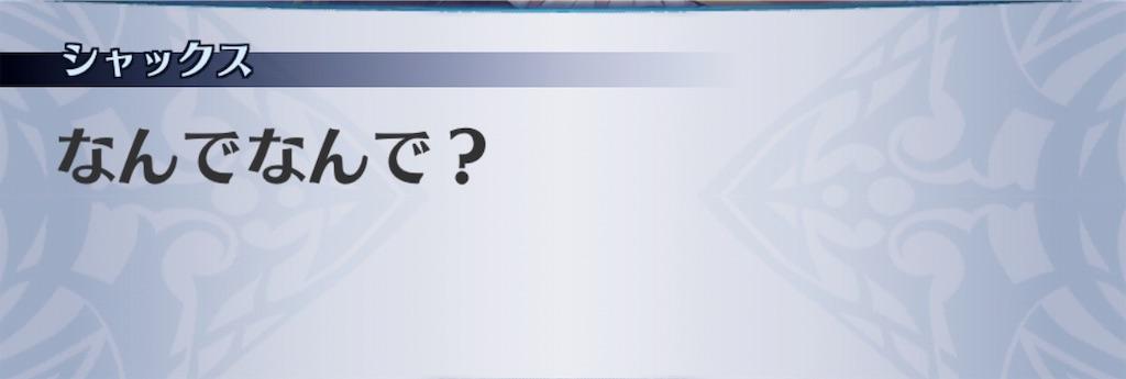 f:id:seisyuu:20190306065528j:plain