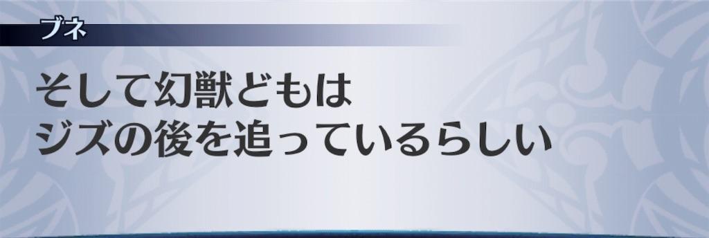 f:id:seisyuu:20190306065712j:plain